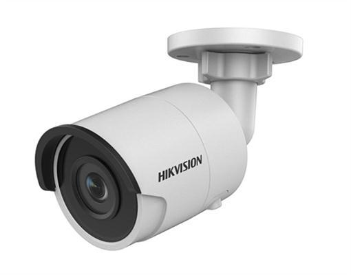 Hikvision DS-2CD2045FWD-I-40