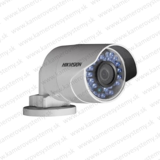 Hikvision DS-2CD2042WD-I-40
